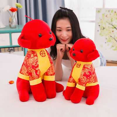2018 Chinese New Year Tang Suit Dog Plush Doll Toy Blessing Gift Souvenir Deluxe
