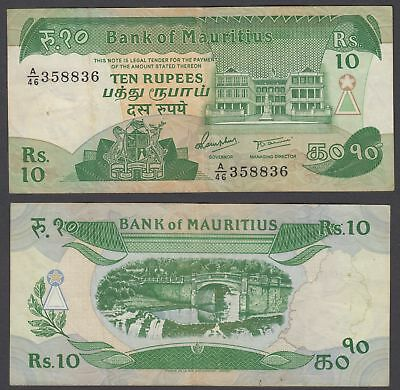 Mauritius 10 Rupees ND 1985 (F-VF) Condition Banknote KM #35