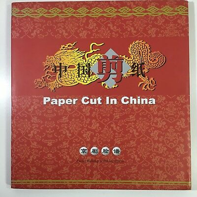 Paper Cut in China : Facial Makeup of Peking Opera Hardcover Book in Paper Case