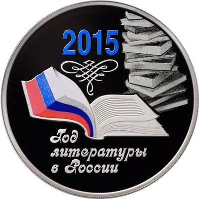 3 rubles 2015 Russia Year of Literature in Russia Proof SILVER COA Free Shipping