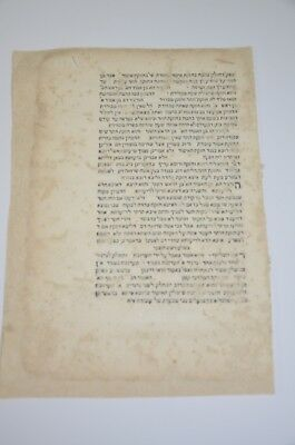 1489 incunabula Napoli Extremely rare Judaica Hebrew antique אגור אינקונאבולה NR