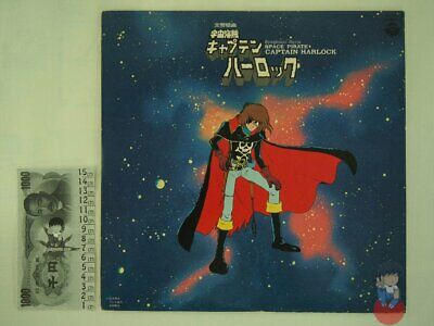 Symphonic Suite Space Pirate Captain Harlock Vinyl LP 33 (CQ-7005)