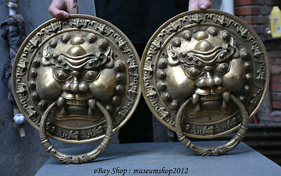 "16"" Old Chinese Folk Classic Brass Guardian Lion Head Door Knocker Statue Pair"