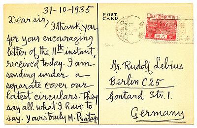 "Japan Nippon 日本 ""famous Viewings"" # 174 Postcard To Germany (1935)"