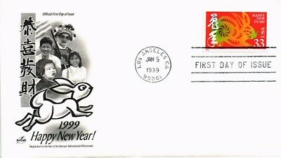 Dr Jim Stamps Us Chinese New Year Of The Rabbit First Day Cover Los Angeles 1999