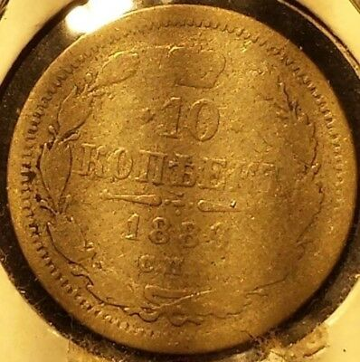Imperial Russia 10 Kopeks silver coin 18893 Old National Coin Eagle Russian