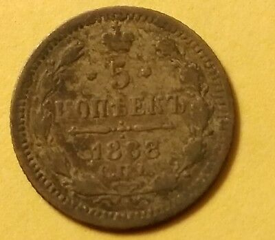 1888 Imperial Russia, Russian 5 Kopek Silver Coin
