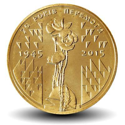 1 Hryvna 2015 Ukraine 70 Years of Victory in the WWII UNC Free Shipping!