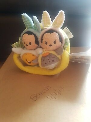 Disney Store Easter Tsum Tsum Soft Toy Basket *Brand New With Tags*