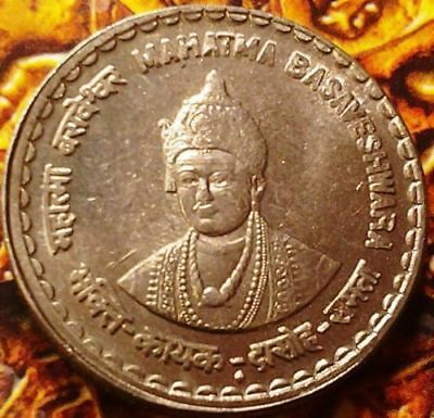 india republic 5 rupees mahatma basaveshwar unc coin from mint sealed packet
