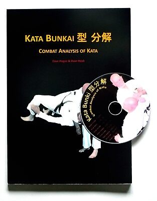 Kata Bunkai, Combat Analysis of Kata Vol 1. With DVD demonstrating Kata Bunkai