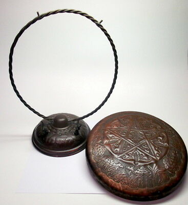 Vintage Copper Gong Bell & Stand Ornate Hammered Five Point Star & Arabic Motifs