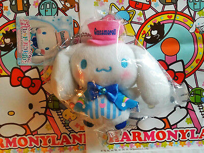 Japan Sanrio Kyushu Harmonyland Exclusive Cinnamoroll  Plush Doll Keychain & Pin