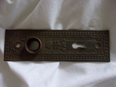 "Antique Eastlake Cast Iron Backplate for Victorian Door Knob Lock 51/2"" x 1 3/4"""