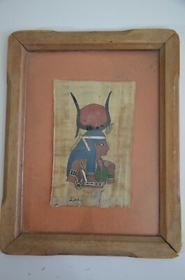 old painting papyrus Egyptian Beautiful antique ancient Unique Extremely rare