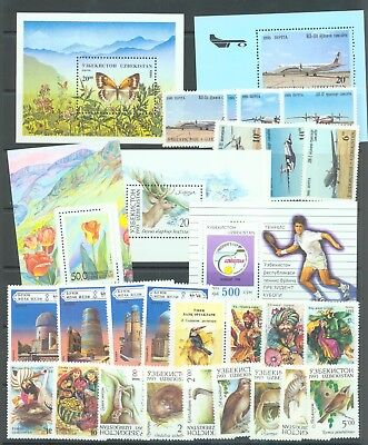 Uzbekistan 1993-5 four complete sets (23 stamps)  and 5 miniature sheets MNH