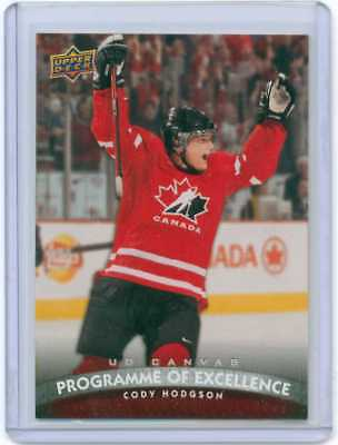 2011-12 Upper Deck Canvas, Young guns canvas, Retired stars, POE and base