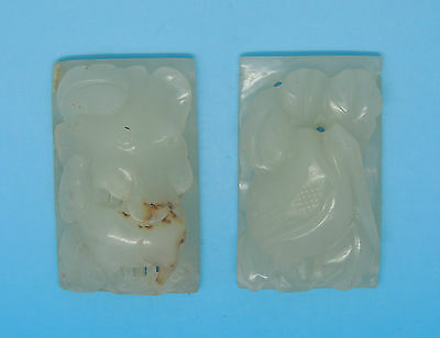 RARE A Pair of Chinese Square White Jade Carved 'Deer and Crane'.