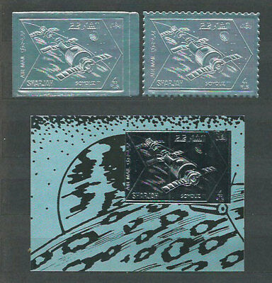 South Arabia Este Sharjah Mail 5409+Høj serrated and without perforated Mnh