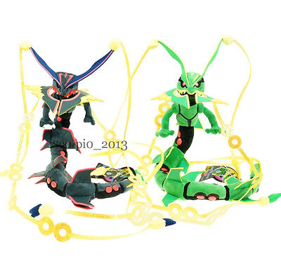 2Pcs Pokemon Center Plush XY Mega Rayquaza Stuffed Animals Xmas Toy one set