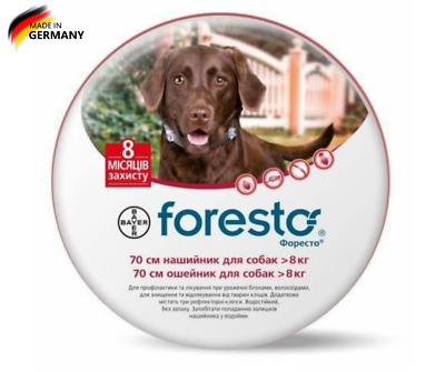 Bayer Seresto/Foresto Flea & Tick Collar for Large Dogs Above 18lbs (8kg)