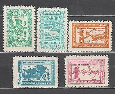 Mongolia - Mail 1958 Yvert 123A/And Fauna