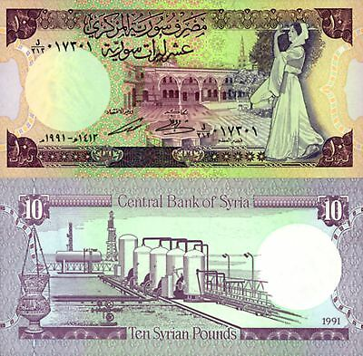 SYRIA 10 Pounds Dancing Woman Lovely UNC Uncirculated Banknote