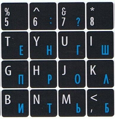 Russian Letters Keyboard Stickers ( Blue ) Transparent Aussie Stock Fast Post