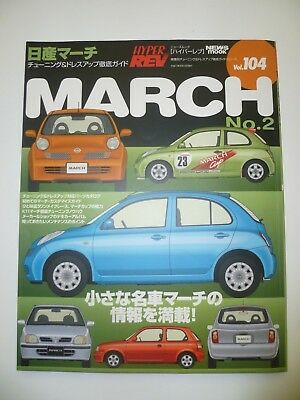Nissan Micra (March) K12 & K11 - HyperRev Tuning Book (Japanese Language) Nismo