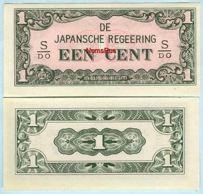 1942 Japanese Occupation Netherland Indies P119a 1 Cent UNC - #BN658 NTO26a 01