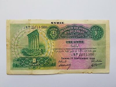 Syria Syrie Syrian 1 Livre 1939 P40a  VF Columns of Baalbek Beyrouth Rare SERIAL