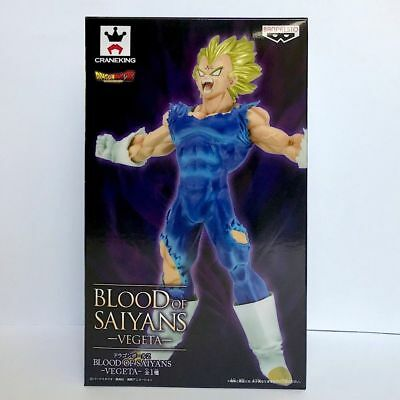 Banpresto DragonBall Z Blood of Saiyans Super Saiyan Vegeta Figure