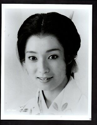 Press Photograph Celebrity Japanese Actress Yoko Shimada *6274
