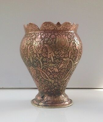 Antique Persian Copper Brass Vase Engraved Islamic Middle Eastern
