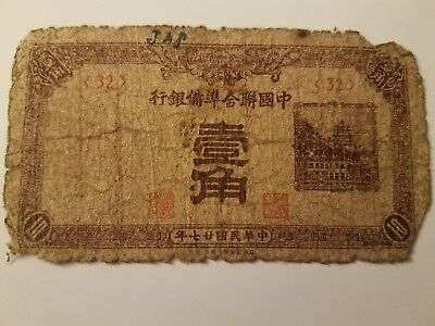 Rare Japan - 10 Yen Bill, Banknote, Currency, Paper Money