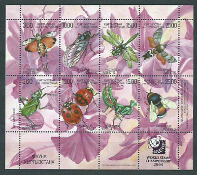 Kirghizstan - Mail Yvert 287/94 Mnh Fauna Insects