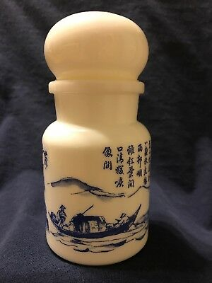 Vintage white blue milk glass apothecary bottle japenese bubble jar canister