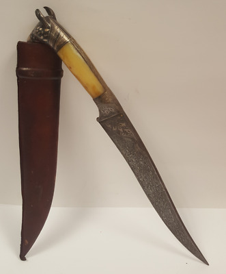 Antique Dagger High Quality Damascus Stainless Steel with Sterling Silver
