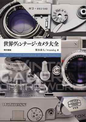 The Vintage Camera in The World book diax finetta99 rolleiflex leica