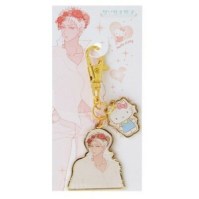 Brand New Japan Sanrio Danshi Boys Syunsuke Yoshino w Hello Kitty Key Chain Hook