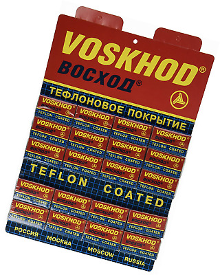 Voskhod Double Edge Razor Blades 100 Pack - Extremely Sharp and Long lasting