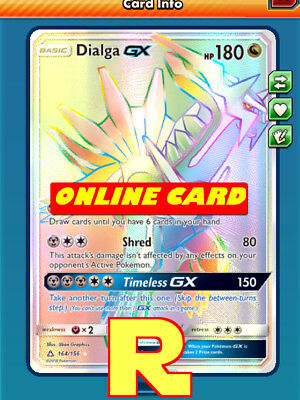 GRPD Blend Energy ptcgo in Game Card Playset for Pokemon TCG Online