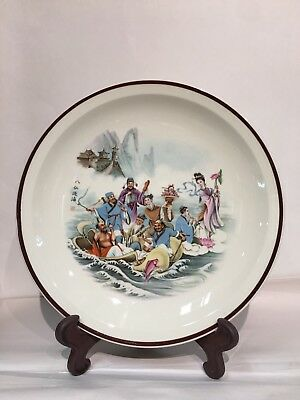 Chinese Vintage Plate Eight Immortals On A Boat Glaze Large 12 X1.5 Inches