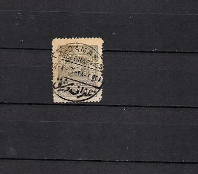 """Middle East  - Syria  """" Telegraph Damas """"  Cancel Used  Stamp  Lot (Syr - 123)"""
