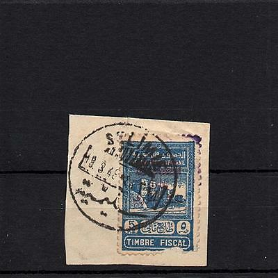 """Middle East  - Syria  """"salimie """"  Cancel Used Tax Stamp  Lot (Tur - 135)"""