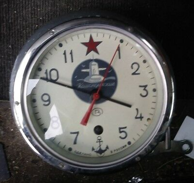 RUSSIAN SOVIET SUBMARINE NAVY MARINE SHIP WALL CLOCK nice original and working.