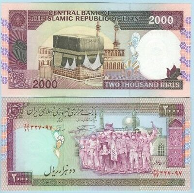 Middle East 1986 2000 Rials Banknote P141a Crowd in Mecca UNC - #BN588 NTO68 02