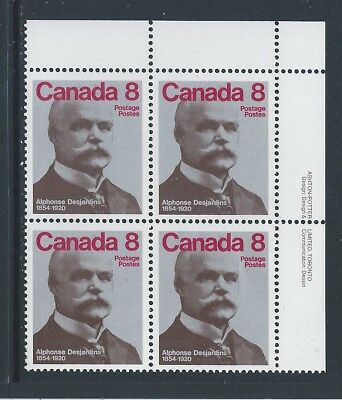 Canada #661ii UR PL BL D Fluorescent Ribbed Paper Variety MNH **Free Shipping**
