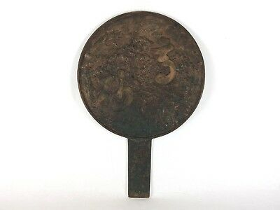 Japanese antique vintage cast bronze copper Dokyo Kagami mirror chacha