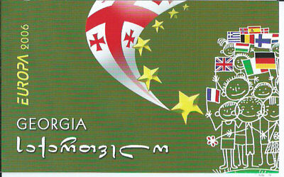 Georgia - Mail Yvert 409a License Mnh Integration